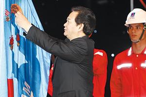 Tập đoàn Dầu khí quốc gia Việt Nam: Đầu tàu kinh tế của đất nước