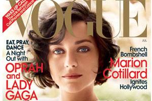 Marion Cotillard trên Vogue tháng 7