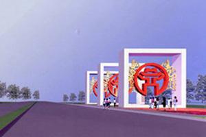 Hà Nội xin ý kiến Thủ tướng về xây cổng chào