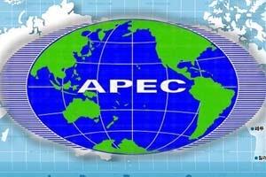 APEC cam kết sẽ tăng trưởng chất lượng cao