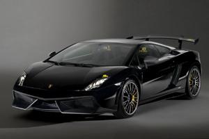 Lamborghini Gallardo LP570-4 phiên bản Blancpain