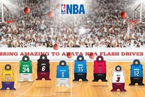 USB Flash cho người mê bóng rổ