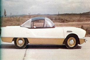 Lịch sử xe concept Nhật qua ảnh (P1)