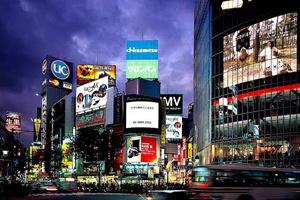 Kinh tế Nhật tăng mạnh hơn dự kiến trong quý 3