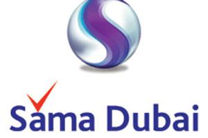 Phú Yên đề nghị dừng dự án 250 tỉ USD của Sama Dubai
