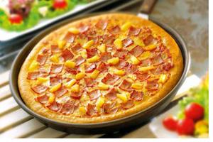 Pizza Hut giảm giá 51%