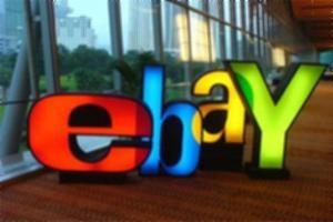 eBay 'tấn công' Việt Nam sau thất bại ở Trung Quốc