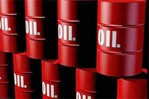 Giá dầu xuống dưới 105 USD mỗi thùng tại châu Á