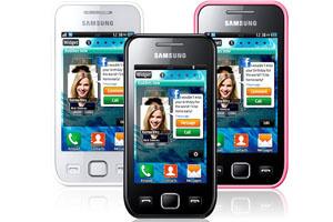 Giảm giá đặc biệt cho điện thoại Samsung