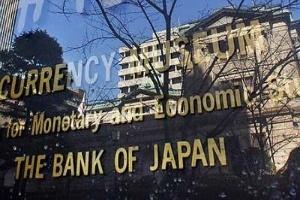 Nhật Bản đưa ra chương trình cứu trợ mới cho hệ thống ngân hàng