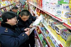 Việt Nam kiểm tra sữa Trung Quốc gây chết người