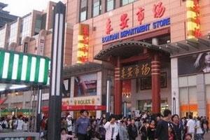 CPI của Trung Quốc có thể giảm tốc trong tháng 4/2011