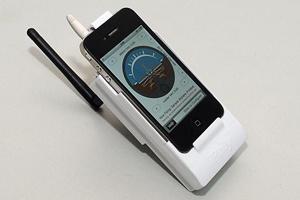 Điều khiển máy bay từ xa bằng iPhly và iPhone