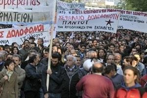 Fitch hạ 3 bậc định mức tín nhiệm nợ của Hy Lạp