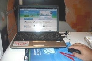 Bảo mật ngân hàng trực tuyến: SOS!