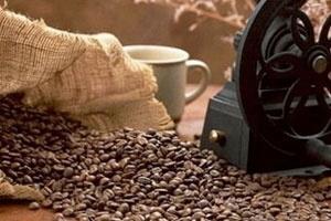 Tin đồn đã đẩy giá cà phê tăng