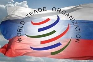 Nỗ lực gia nhập WTO của Nga vẫn còn trở ngại