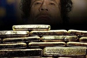 Gaddafi đã bán khoảng 29 tấn vàng dự trữ của Libya
