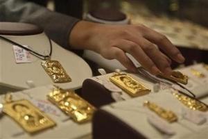 Giá vàng lại quay đầu giảm, mất mốc 44 triệu đồng/lượng