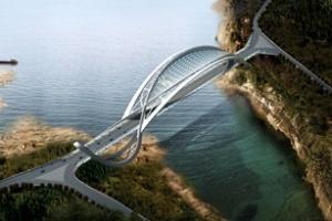 Cầu Eco