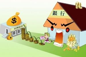 Vỡ tín dụng đen hàng loạt tại Trung Quốc