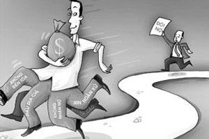 Nữ giám đốc và vụ vỡ nợ hàng trăm tỷ đồng