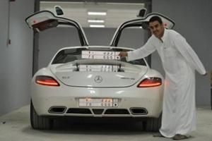 BST xe của con trai một tỷ phú Ả rập