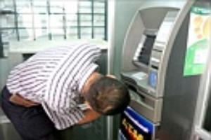 Rút tiền ATM không được bịt khẩu trang
