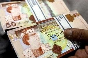 Libya ngừng lưu hành đồng tiền in hình Gadaffi