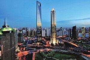 GDP đầu người Trung Quốc vượt mốc 5.000 USD