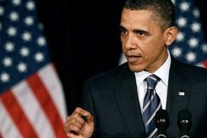 Ông Obama đệ trình ngân sách kỷ lục 3.800 tỷ USD