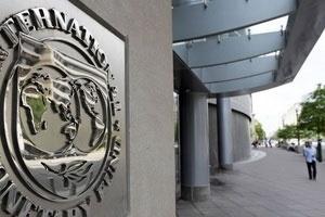 Ai Cập quyết định vay IMF 3,2 tỷ USD vào tháng 3