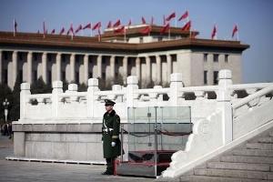 Trung Quốc những vấn đề nóng bỏng