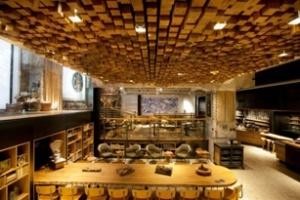 Không gian đặc biệt của Starbucks tại Amsterdam