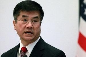 Mỹ yêu cầu Trung Quốc không