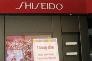 Vụ Shisheido: Những quyết định gây tranh cãi