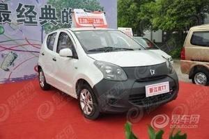 Những mẫu ô tô gây sốt bán giá dưới 100 triệu đồng