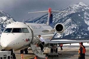 Mua máy bay riêng chở bưu kiện?