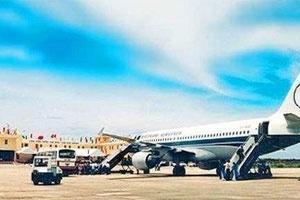 Đưa sân bay Sao Vàng vào hoạt động cuối năm nay