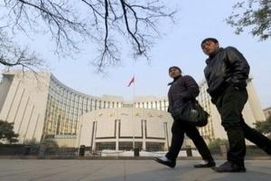 Trung Quốc thỏa thuận hoán đổi tiền tệ với Ukraine