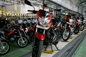 BMW sắp ra mắt xe máy giá 'bèo'