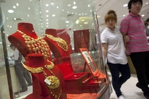 Trung Quốc: Chấn động lừa đảo vàng tài khoản 60 tỷ USD