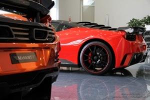 Tham quan showroom siêu xe ở Abu Dhabi