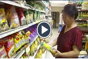 Video: Niềm tin bị đánh cắp sau lời quảng cáo hạt nêm Knorr