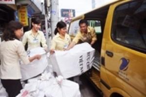 VietnamPost: Cung cấp dịch vụ tra cứu định vị bưu gửi