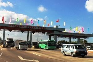 Điều chỉnh phí sử dụng đường cao tốc TPHCM – Trung Lương