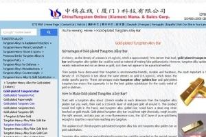 Cảnh báo vàng miếng giả từ Trung Quốc