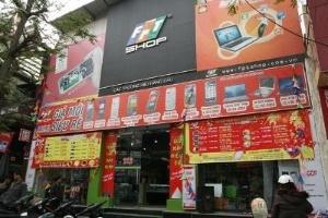 FPT shop khuyến mại lớn nhân dịp khai trương