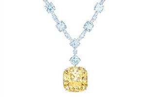 Diện mạo mới của viên kim cương Tiffany huyền thoại