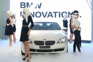 Xe sang BMW 3,7 tỷ đồng vừa rao đã có chủ
